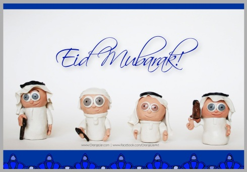 Eid Mubarak by OrangeJar (3)